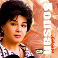 Sousan-Aroos-Khanoom