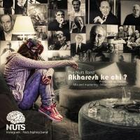 The-Nuts-Akharesh-Ke-Chi