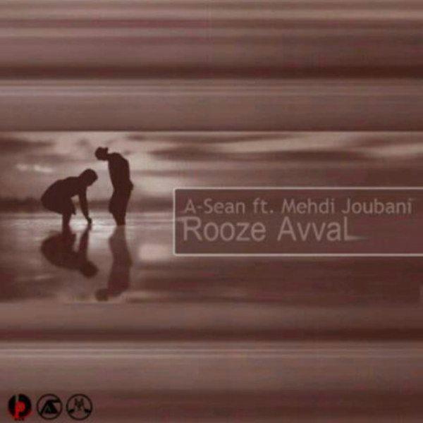 A-Sean - Rooze Aval (Ft. Mehdi Joubani)