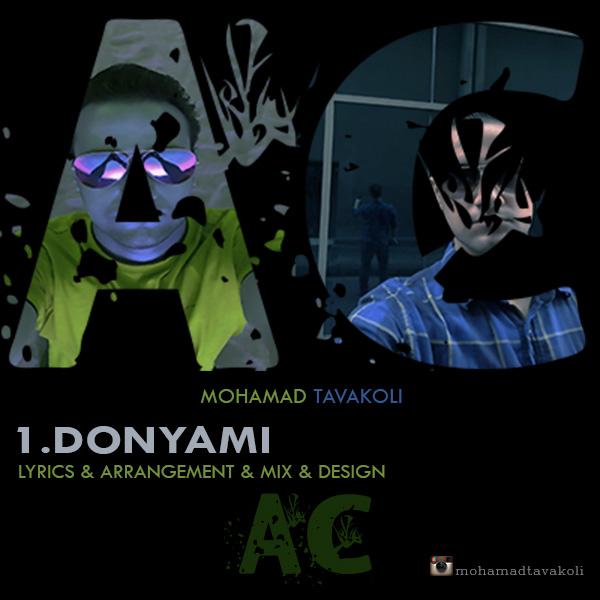 AC - Donyami