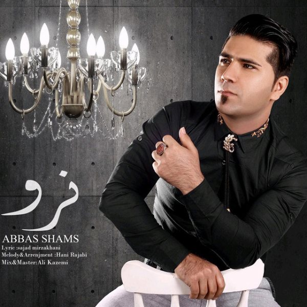 Abbas Shams - Naro