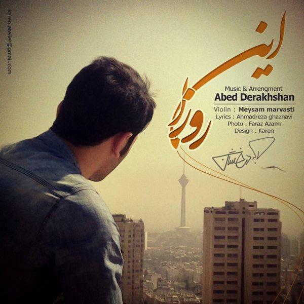 Abed Derakhshan - In Rooza