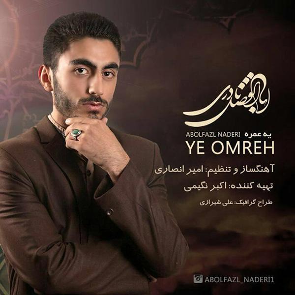 Abolfazl Naderi - Ye Omreh