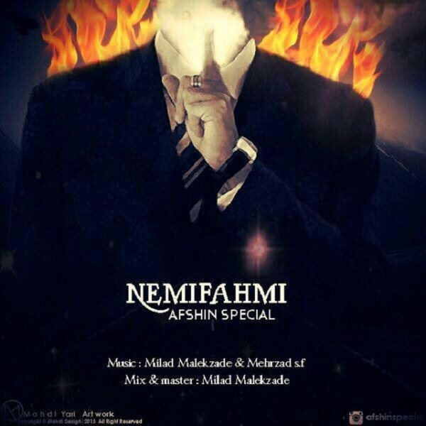 Afshin Special - Nemifahmi