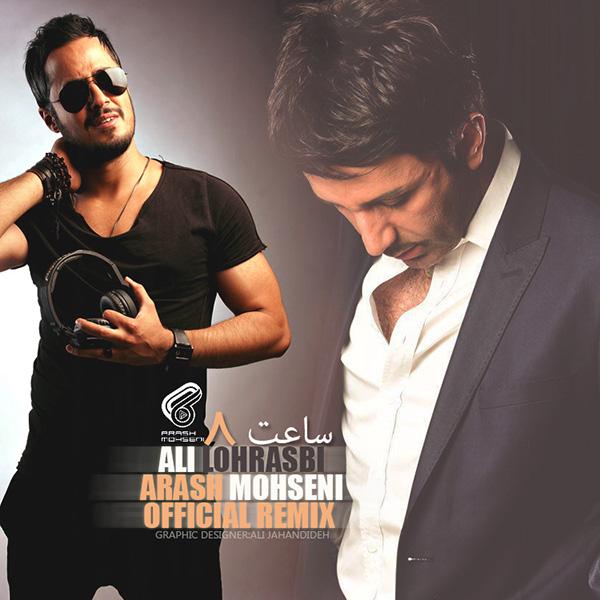 Ali Lohrasbi - Saat 8 (Arash Mohseni Remix)