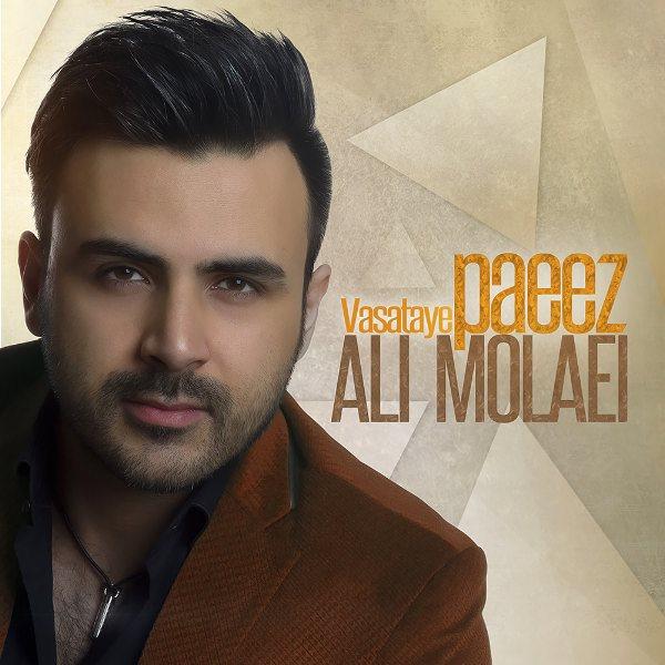 Ali Molaei - Vasataye Paeez