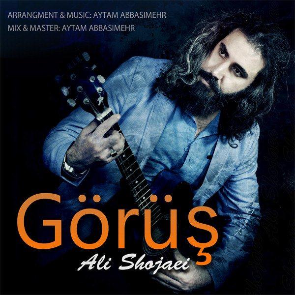 Ali Shojaei - Gorus