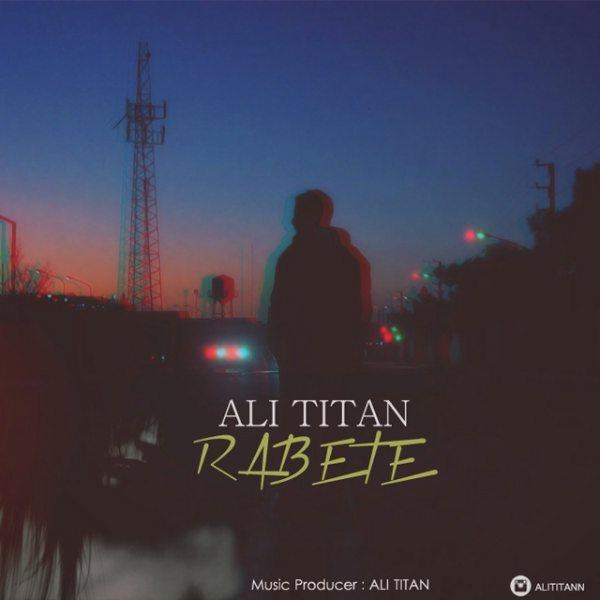 Ali Titan - Rabete