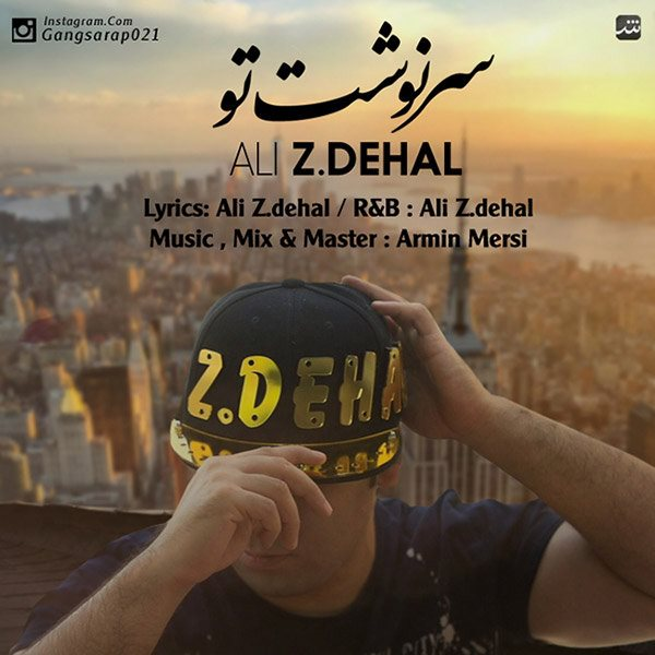 Ali Z.Dehal - Sarneveshte To
