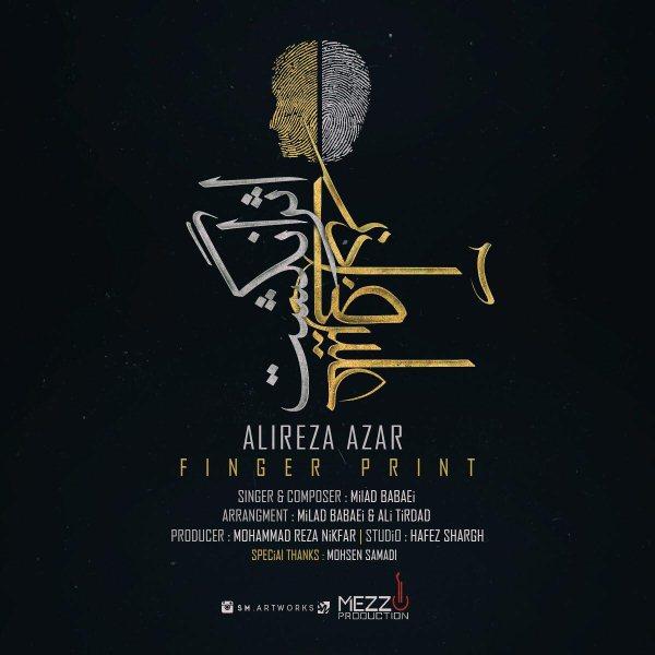 Alireza Azar - Asare Angosht