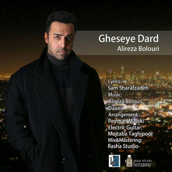 Alireza Bolouri - Gheseye Dard