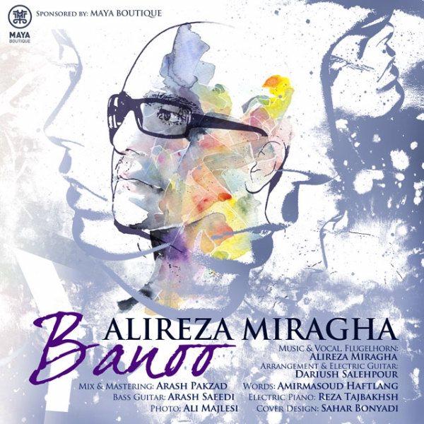 Alireza Miragha - Banoo