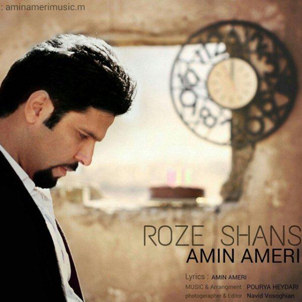 Amin Ameri - Rooze Shans