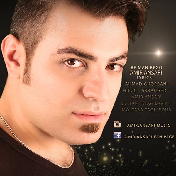 Amir Ansari - Be Man Bego