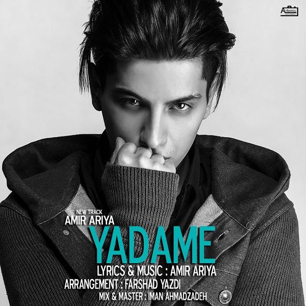 Amir Ariya - Yadame