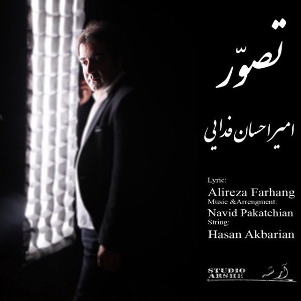 Amir Ehsan Fadaei - Tasavor
