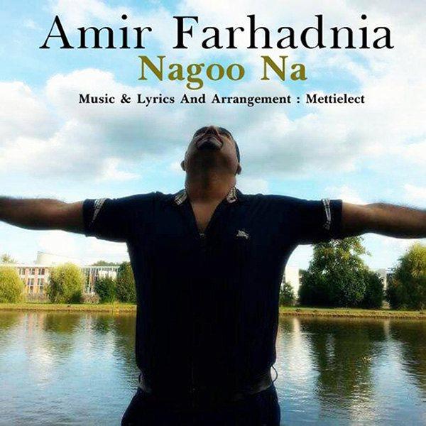 Amir Farhad Nia - Nagoo Na