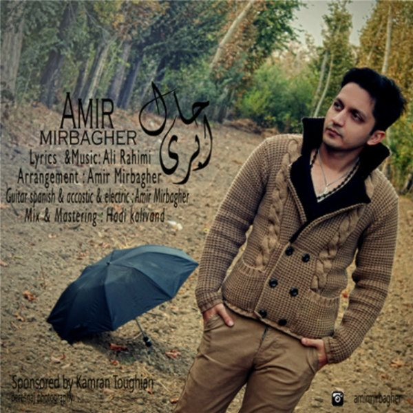 Amir Mirbagher - Hale Abri