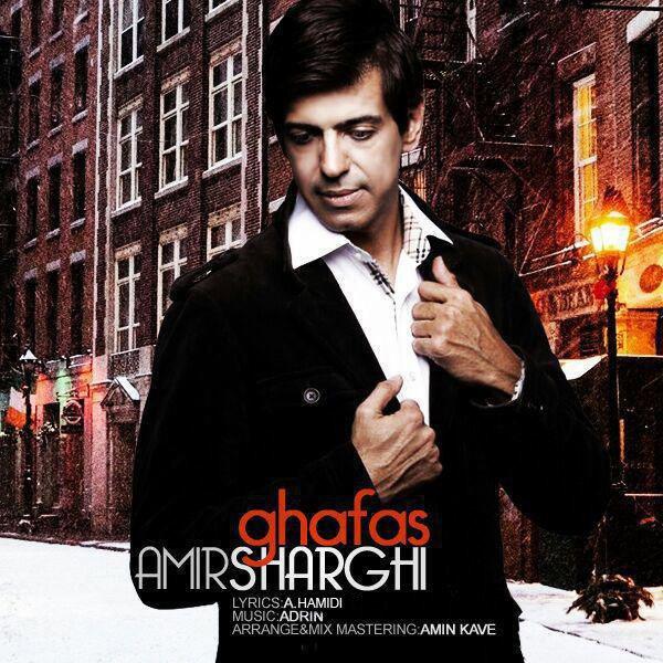 Amir Sharghi - Ghafas
