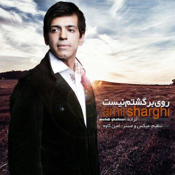 Amir Sharghi - Rooye Bargashatam Nist
