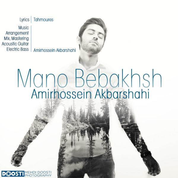 Amirhossein Akbarshahi - Mano Bebakhsh