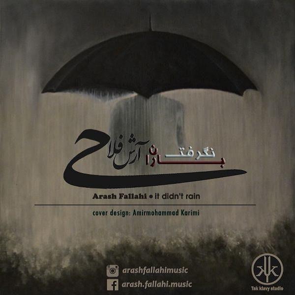 Arash Fallahi - Baran Nagereft