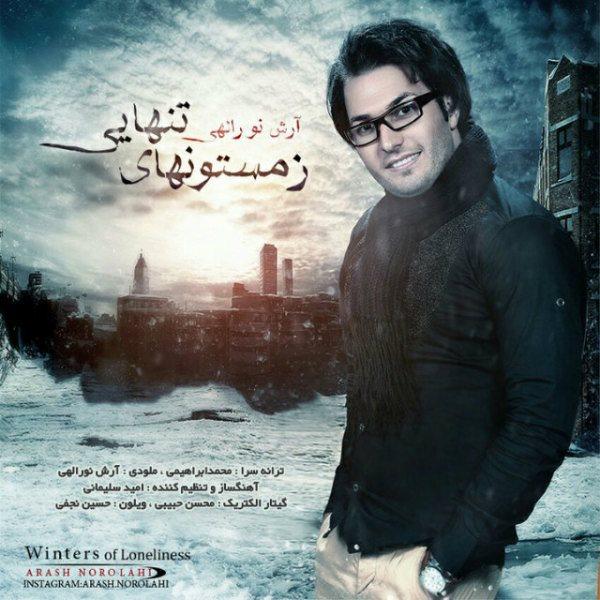Arash Norolahi - Zemstoonhaye Tanhaei