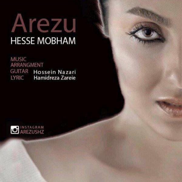 Arezu - Hesse Mobham
