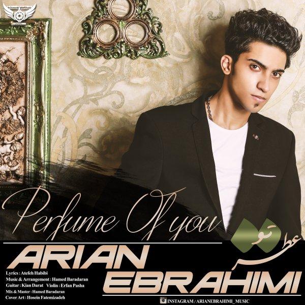 Arian Ebrahimi - Atre To