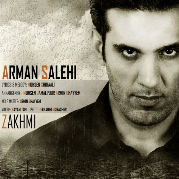 Arman Salehi - Zakhmi
