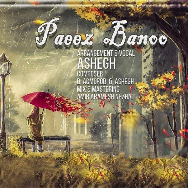 Ashegh - Paeez Banoo