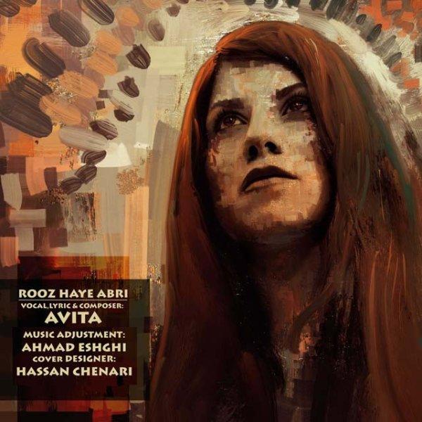 Avita - Roozhaye Abri