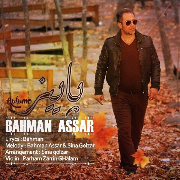 Bahman Assar - Autumn