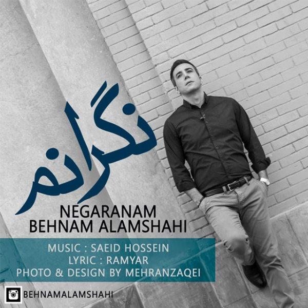 Behnam Alamshahi - Negaranetam