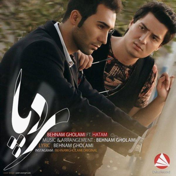 Behnam Gholami - Radde Pa (Ft Hatam)