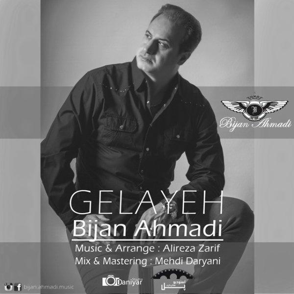 Bijan Ahmadi - Gelayeh