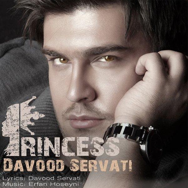 Davood Servati - Princess