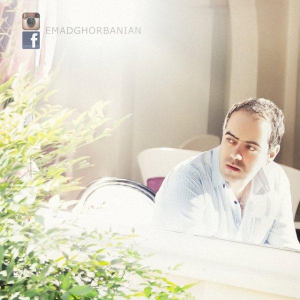 Emad Ghorbanian - Be Man Ke Miresi