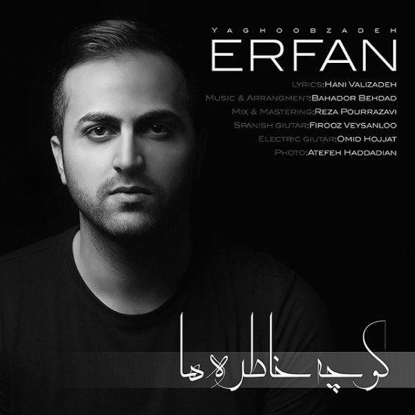 Erfan YaghoobZadeh - Koucheh Khatereh Ha