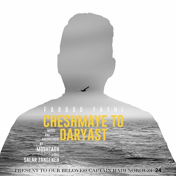 Farbod Fathi - Cheshmaye To Daryast