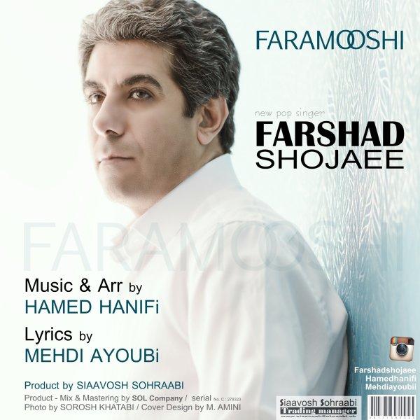 Farshad Shojaee - Faramooshi