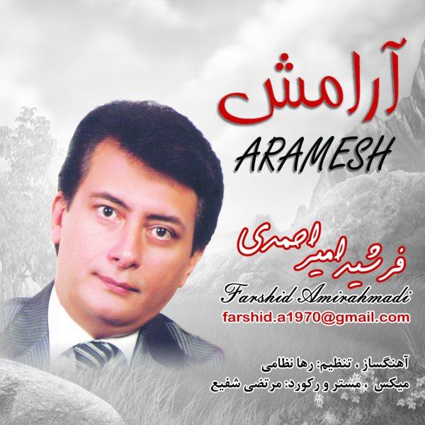 Farshid Amirahmadi - Aramesh