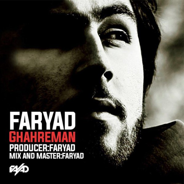 Faryad - Ghahreman