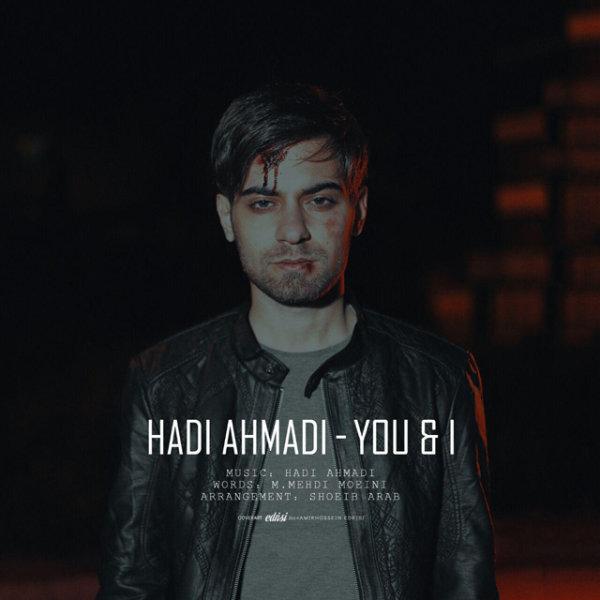 Hadi Ahmadi - Man o To