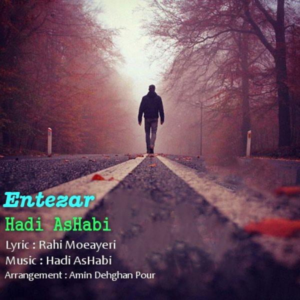 Hadi Ashabi - Entezar