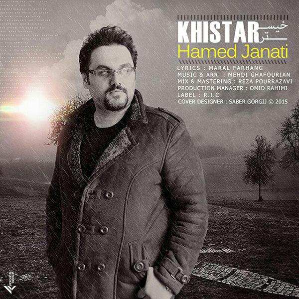 Hamed Janati - Khistar