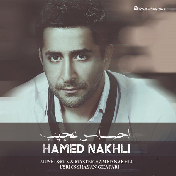 Hamed Nakhli - Ehsase Ajib