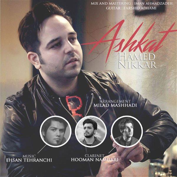 Hamed Nikkar - Ashkat