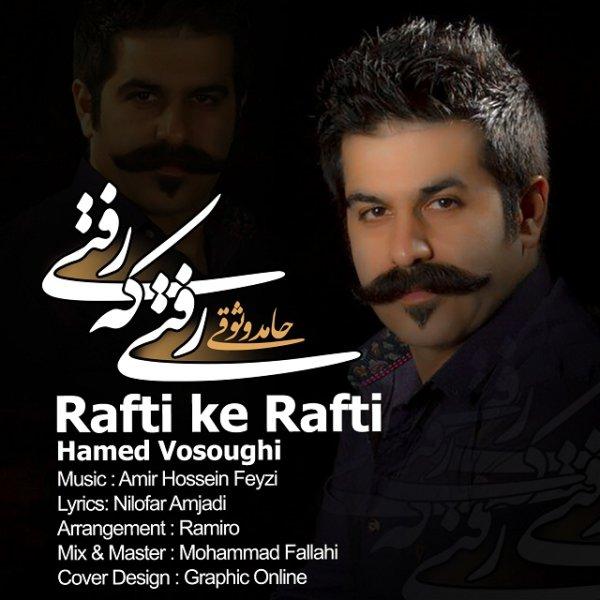 Hamed Vosoughi - Rafti Ke Rafti