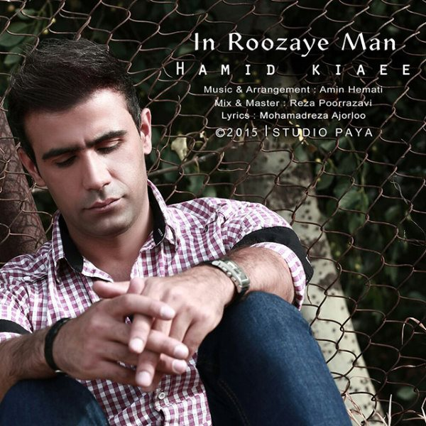 Hamid Kiaee - In Roozaye Man